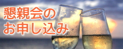 party150926-banner