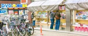 書店は宝の山