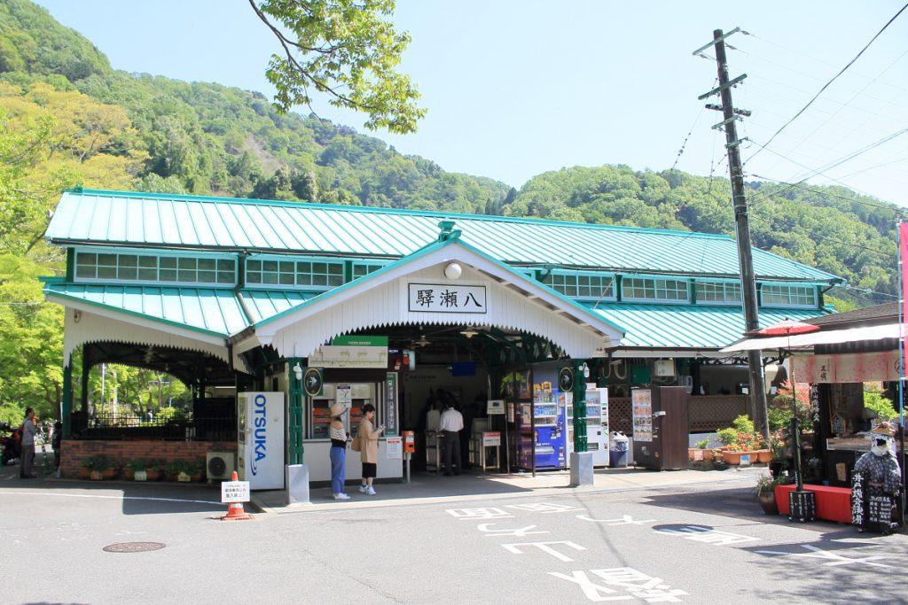 叡山電鉄 八瀬比叡山口駅